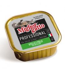 MIGLIORGATTO PROFESSIONAL CON VITELLO E POLLI GR.100
